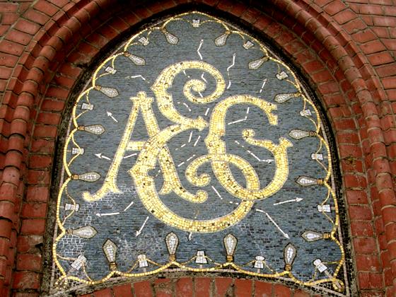 AEG Tor Emblem